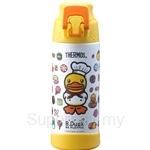 Thermos 0.50L B.Duck Hydration Sport Bottle - FFZ-500BD
