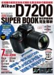 Nikon D7200數位單眼相機完全解析
