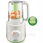 Philips Avent Steamer and Blender Combined - SCF870-21