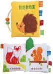 彩色動物園:寶寶的觸覺認知布書