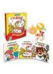 《動物村翻翻書》扮演遊戲禮物盒(蛋糕派對玩具組)