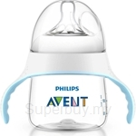 Philips Avent Bottle to Cup Trainer Kit - SCF251-00