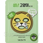 Skin79 Animal Mask for Angry Cat (1Pcs) - 23g