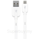 Cabstone Micro USB Sync and Charging Round Cable 100cm - 49441