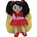 Gardini Kids Backpack (Brunette Girl) - DVB2030