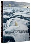 史上最偉大的自然攝影經典:年度野生動物攝影師大賽50年獲獎作品精粹
