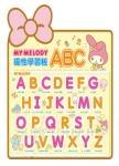 My Melody磁性學習板:ABC