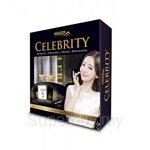 Mask House Celebrity All In One Gift Box