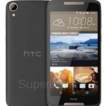 HTC Desire 828 Dual SIM 5.5 Inch Display 1.5GHz OctaCore (HTC Warranty)