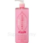 Kiku-Masamune High Moist Skin Care Lotion 500ml
