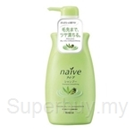 Kracie Shampoo (Smooth & Silky) Jumbo 550ml - 71588