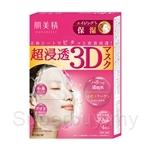 Kracie Advanced Penetrating 3D Facial Mask (Aging-Care Moisturizing) 4pcs - 63088