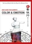ONE PLANET FIVE ELEMENTS- COLOR & EMOTION