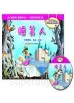 3D立體童話劇場:睡美人(1書+1CD)