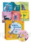 【母雞奶奶晚安故事】套書2:愛吃糖果的大野狼、怕水的小鱷魚、北極熊的布娃娃、關掉月亮的乳牛、愛打嗝的小河馬、無尾熊壞嘴巴(6書+1CD