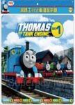湯瑪士小火車溫馨拼圖(M)