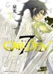 7thGARDEN 第七庭園(03)