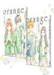 《小說 orange》第1+2集套書【贈限量海報】