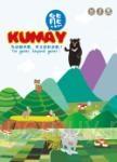 Kumay熊