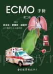 ECMO手冊(第二版)(附CD)