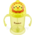 SIMBA Flip-it Training Cup - 9938