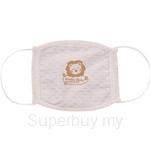 SIMBA Baby Mask Toddler (0-3Y) - 5012