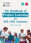 The Handbook of Project Learning for EFL/ESL Learners