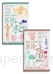 老師來不及教的101個唐宋趣史(二冊套書)