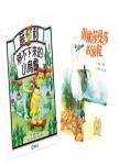 小學新鮮人的閱讀書(2冊)