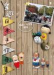 樂遊日本手作市集:關西+名古屋限定