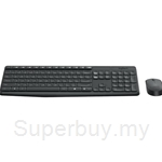 Logitech Wireless Combo MK235 - 920-007937