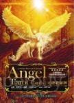 天使塔羅牌:78張天使塔羅牌+指引手冊+塔羅絲絨袋