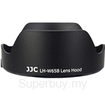 JJC Lens Hood Replaces Canon EW-65B - LH-W65B