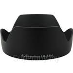 JJC Lens Hood Replaces Canon EW-83H - LH-83H