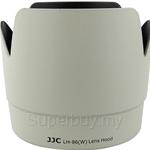 JJC Lens Hood Replaces Canon ET-86 - LH-86(W)