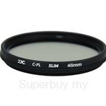 JJC F-CPL Ultra-Thin Circular Polarizer Filter (φ46mm) - F-CPL46