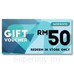 Watsons Gift Voucher RM50