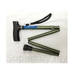 Felco Medical Adjustable & Foldable Walking Stick - FM834L3-CN