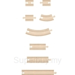 Hape Super Expansion Rail Pack - HP3707