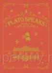 柏拉圖永恆名句 Plato Speaks(中英對照)