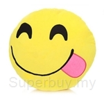Happy Hoops 30cm Yummy Hungry Funny Face Emoji Cushion