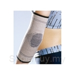 Special Elbow Support Nano Bamboo Charcoal - OS-NB5811