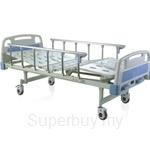 Hopkin Manual Double Crank Hospital Bed - BA-HRB-M21