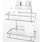 SMARTLOC Bathroom Rack (1pc) - SL-32018
