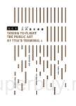藝起飛:第一航廈公共藝術專書