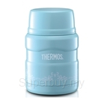 Thermos 0.47L Stainless King Food Jar with Spoon - SK3000MR