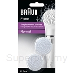 Braun Face Normal - Facial Cleansing Brush Refill Duo Pack SE80