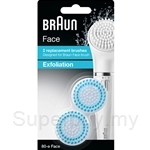 Braun Face Exfoliation - Facial Cleansing Brush Refill Duo Pack SE80-E