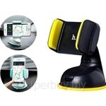 HOCO Car Phone Holder CA5
