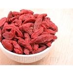 Signature Snack Dried Goji Berry / Wolfberry (枸杞 / Kei Chi) (200g)